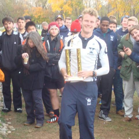 Yale Trophy